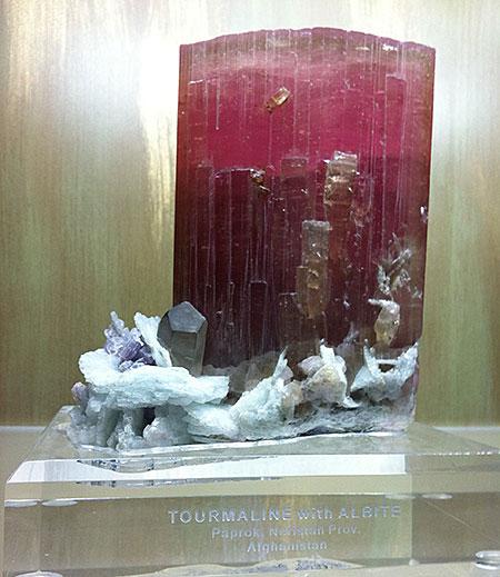Tourmaline photo image