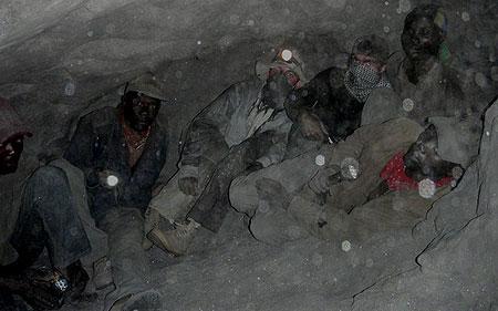 Merelani Mine photo image