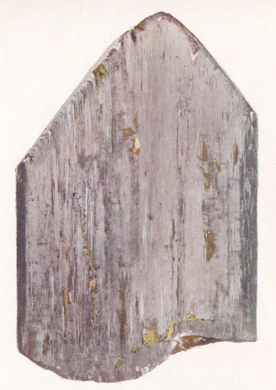 Kunzite Crystal photo image