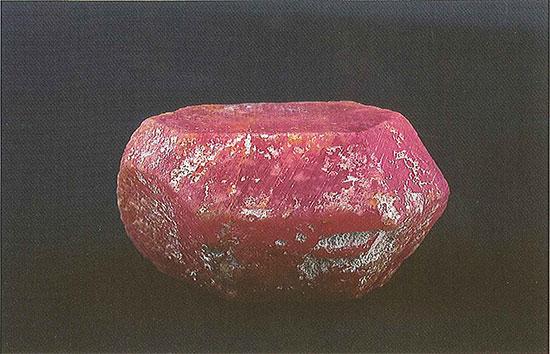 Corundum Crystal of Dolomite Marble photo image